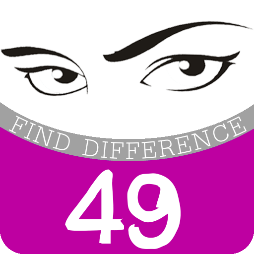 Find Difference HD49