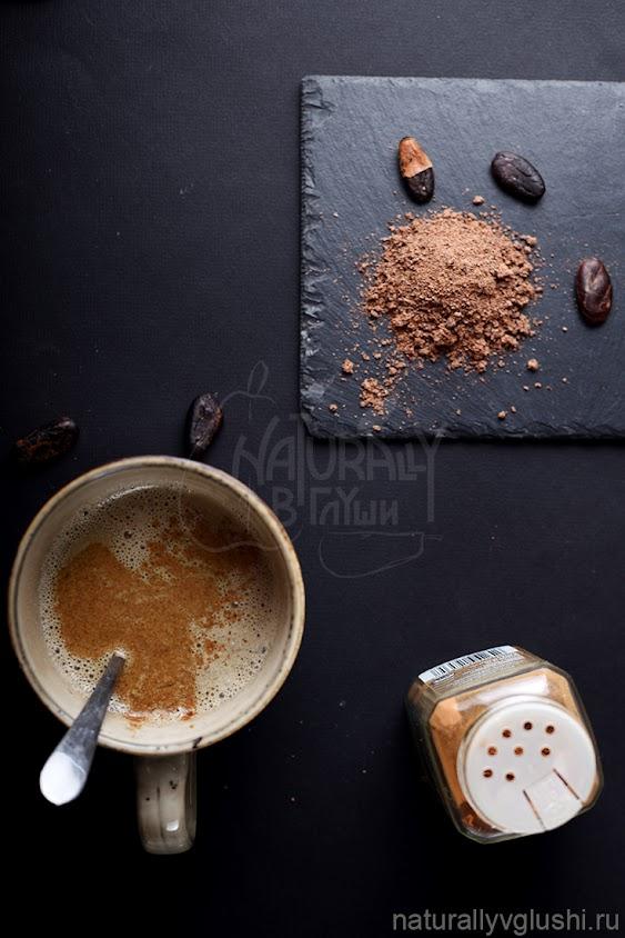Рецепт горячего шоколада из сырых какао-бобов | Блог Naturally в глуши