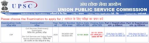 UPSC IAS Registration