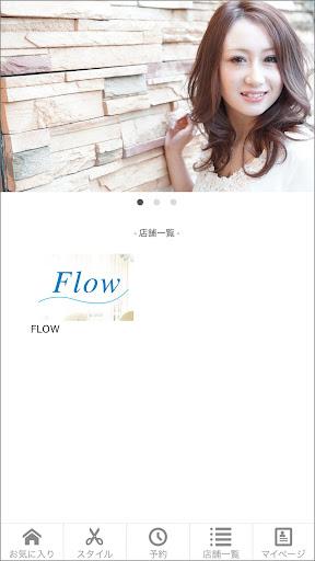 Flow 2.0 Windows u7528 2