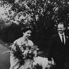 Wedding photographer Vítězslav Malina (malinaphotocz). Photo of 10.01.2019