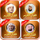 Download Complete Quran Audio | 195 Voices | القرآن الكريم For PC Windows and Mac