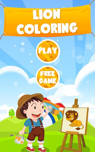 玩免費教育APP 下載子供のためのカラーリングライオン app不用錢 硬是要APP