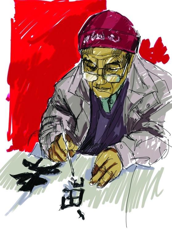 Image result for أعلام الرواية اليابانية