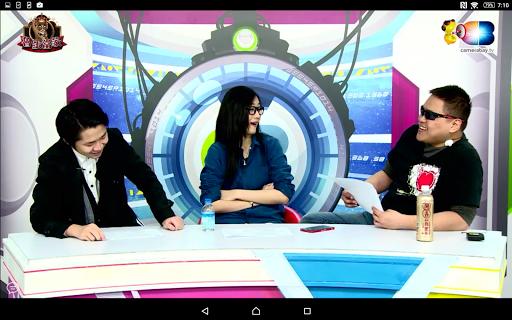 麥卡貝網路電視 screenshot 12