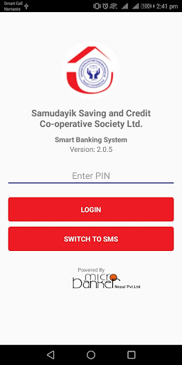 Samudayik Smart Banking screenshot 1