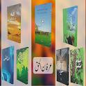 Baba(irfan-ul-haq)KiBatain icon