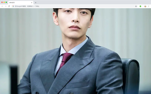 LEE MINKI New Tab & Wallpapers Collection