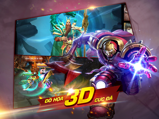 3Q 360mobi 3D 1.0.246 screenshots 6