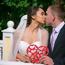 Wedding photographer Anastasiya Ignatova (aignatova). Photo of 21.06.2017