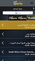 Screenshot of Abu Dhabi Sports live