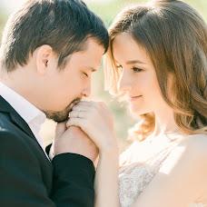 Wedding photographer Irina Emelyanova (Emeliren). Photo of 30.04.2018