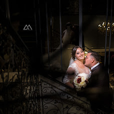 Wedding photographer Andrei Mastan (AndreiMastan). Photo of 08.05.2018