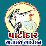 Patidar Anamat Icon