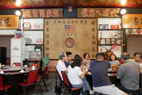 老街仁城:三合院裡面吃辦桌,濃濃復古味的美食體驗,養生地瓜飯免費吃到飽