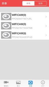 OLIENI IPCAM screenshot 2