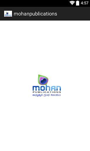 Mohan Publications