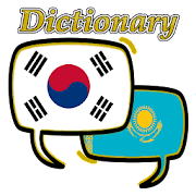 Kazakhstan Korean Dictionary