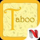Tabú: palabras prohibidas icon