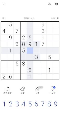 ナンプレ, Sudoku, 頭の体操のおすすめ画像2