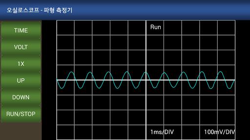 Audio Oscilloscope - 오실로 스코프