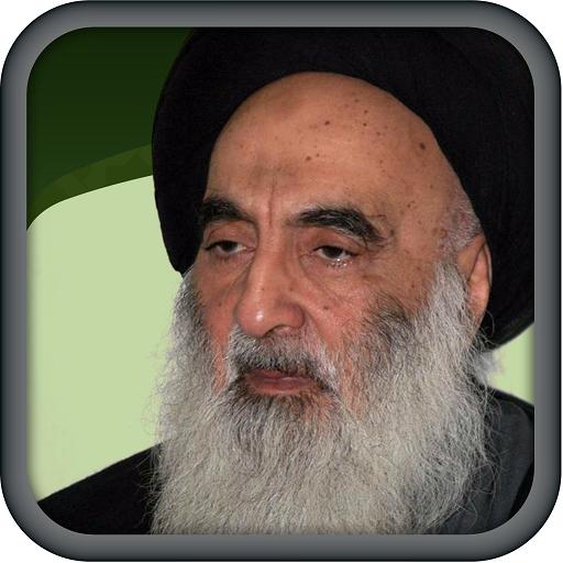 Ahkam alSistani