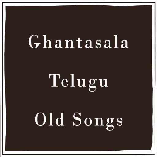 Old telugu songs audio free download