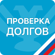 App FSSP FNS Russia APK for Windows Phone