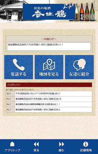 u9999u4f4fu9db4u682au5f0fu4f1au793e 1.0.0 Windows u7528 1