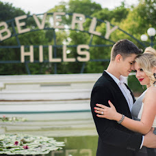 Wedding photographer Galina Plevako (Gala-gala). Photo of 26.05.2016