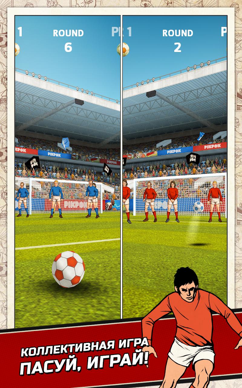 Скриншот Flick Kick Football Kickoff