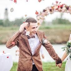 Wedding photographer Aleksandr Egorov (EgorovFamily). Photo of 14.04.2017