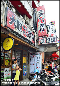 大觀日本料理