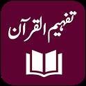 Tafheem ul Quran - Tafseer - Syed Abul Ala Maududi icon