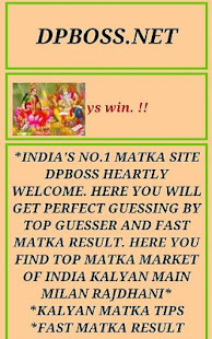dc3a51e9f1 Dpboss Satta Matka fast Result Kalyan Market - Apps on Google Play