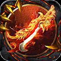 狂龍天下-1.76正版熱血傳奇 icon