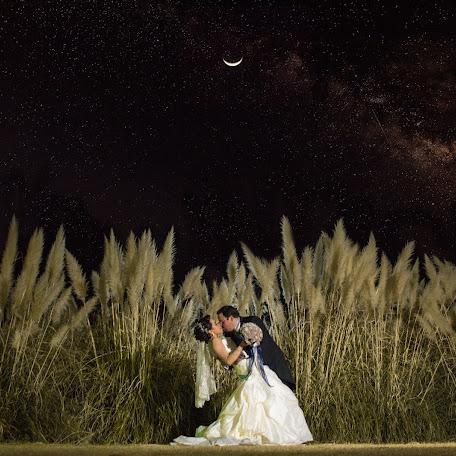 Fotógrafo de bodas Ricardo Reyes (ricardoreyesfot). Foto del 04.06.2018