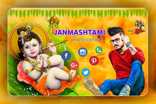 Janmashtami Photo Editor 2020 screenshot 7
