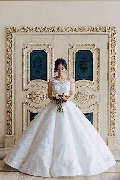 Wedding photographer Kseniya Proskura (kseniaproskura). Photo of 16.04.2019