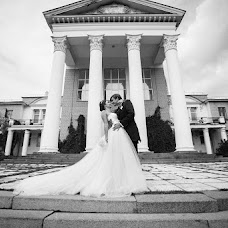 Wedding photographer Veronika Glazunova (GlaMstudio). Photo of 17.09.2013