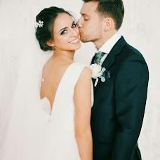 Wedding photographer Alena Nikolaevna (ElenaSys). Photo of 18.07.2017