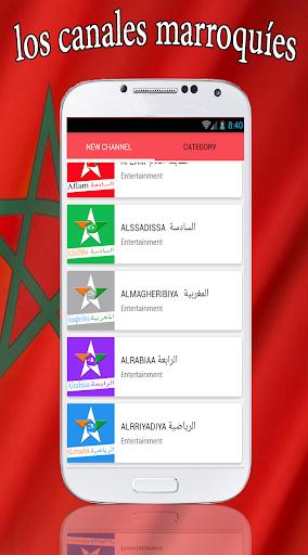التلفزة المغربية MAROC TV screenshot 4