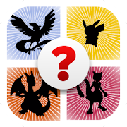 Name That Pokemon - Fun Free Trivia Quiz Game