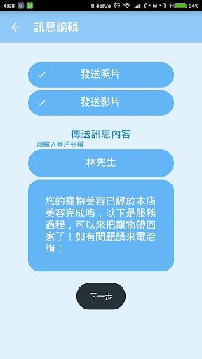 玩免費生產應用APP|下載iTrust Pet 縮時攝影服務 app不用錢|硬是要APP
