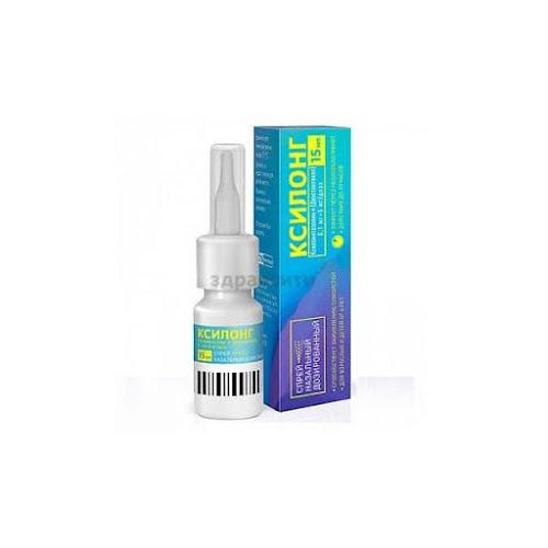 КСИЛОНГ спрей назал. дозир. 0,1мг+5 мг/доза фл. 15мл (100доз) №1