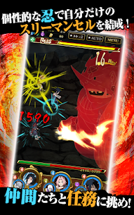 NARUTO-ナルト- 疾風伝 ナルティメットブレイジング Apk Download For Android and Iphone 4