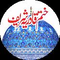 Khatm-e-Qadria Shareef,Khatme Qadriya Kabeer, icon