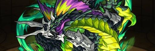 bone-dragon