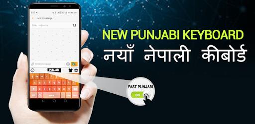 Punjabi keyboard app - Punjabi Typing Keyboard - Apps on