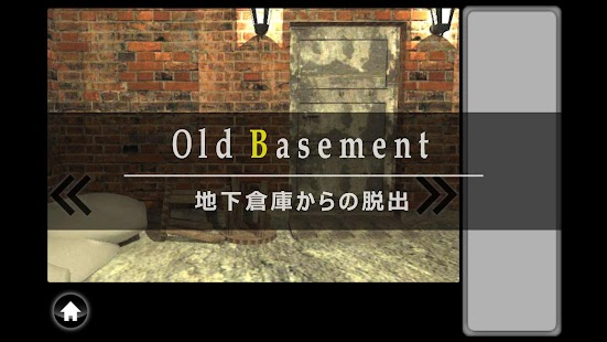 脱出ゲーム old basement- screenshot thumbnail
